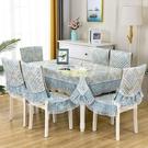 餐桌椅套罩家用餐廳椅子套餐椅套現代簡約通用餐桌布椅套椅墊套裝 快速出貨