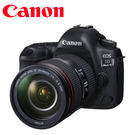 ◎相機專家◎ Canon EOS 5D Mark IV KIT 24-105mm f4L II 5D4 Mark4 台佳公司貨