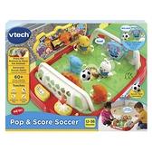 【 英國 Vtech 】趣味動物桌上足球場 / JOYBUS玩具百貨