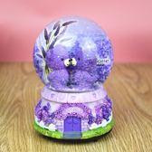 水晶球盒八音樂盒帶雪花創意生日禮物送女孩公主女生兒童520七夕·皇者榮耀3C旗艦店