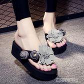 拖鞋 外穿韓版時尚坡跟人字拖厚底夾腳涼拖鞋女夏季甜美花朵沙灘鞋 古梵希
