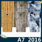 三星 Galaxy A7 2016版 仿木紋手機殼 PC硬殼 類木質 大理石&樹紋 全包款 保護套 手機套 背殼 外殼