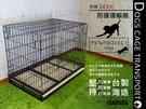 【空間特工】全新(狼犬籠)摺疊3尺x2尺 靜電粉體烤漆鐵線雙開 犬用防護運輸籠