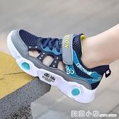 兒童涼鞋男童鞋子夏季透氣網面男孩運動鞋包頭中大童軟底防滑童鞋 蘇菲小店