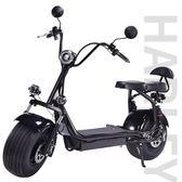 機車 哈雷電動車雙人大輪鉛酸電瓶車摩托車小滑板車鋰電踏板車男女通用 igo 樂活生活館