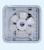 【8吋塑膠葉排風扇 六片扇葉 可吸可排】另售鋁葉排風扇10~16吋通風【八八八】e網購