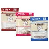 COCORO 樂品 旅行用紙軸棉花棒(50支入) 款式可選【小三美日】