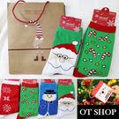 [現貨] 聖誕襪 4入附禮品袋襪盒 襪子 中筒襪 交換禮物 聖誕禮物 贈禮  長襪 NM1015 OT SHOP