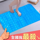 防滑墊 地墊 腳踏墊 腳墊 吸盤地墊 浴缸防滑墊 PVC 防滑 安全 日式 按摩止滑墊【W067】米菈生活館