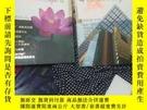 二手書博民逛書店罕見中華時尚2012創刊號+第二期(兩本合售)Y173306 出版2012