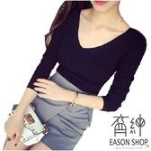 EASON SHOP(GW3244)韓版簡約純色坑條紋短版前後大V領長袖針織衫T恤女上衣服彈力貼身內搭衫閨蜜裝