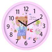 尾牙年貨 兒童房個性創意卡通可愛掛鐘表