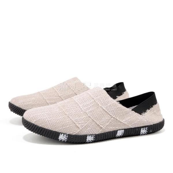 夏季款亞麻布帆布鞋男韓版潮流休閒鞋男一腳蹬懶人鞋透氣布鞋男士 滿天星