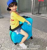 行李箱 拉桿箱 兒童行李箱可坐可騎拉桿箱小孩萬向輪寶寶皮箱子卡通女旅行箱包男    color shop igo