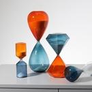 沙漏 現代簡約玻璃彩砂沙漏計時器時間北歐創意擺件客廳酒柜家居裝飾品【快速出貨八折下殺】
