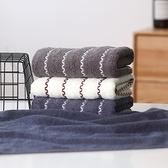 2條裝 純棉毛巾情侶家用吸水成人面巾洗澡洗臉巾【雲木雜貨】