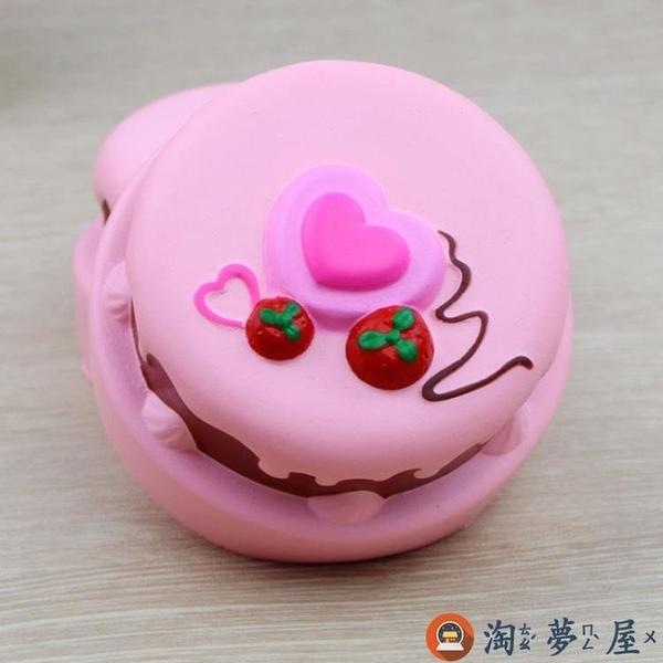 減壓仿真蛋糕模型奶油草莓蛋糕慢回彈柔軟擠壓發泄品玩具【淘夢屋】