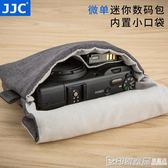 JJC 索尼黑卡RX100 M2M3M4M5M5a M6相機包RX100III/V/IV/VI內膽包 印象家品旗艦店