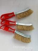 新品燒烤清潔刷鋼絲刷齒耐用清理烤網爐子篦子網片去油污用具配