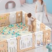 遊戲圍欄 兒童遊戲圍欄兒童室內家用寶寶兒童安全圍欄小孩學步地T
