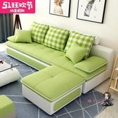 L型沙發 乳膠沙發小戶型客廳三人位簡約現代整裝省空間轉角經濟型布藝沙發T 5色 交換禮物