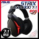 [ PC PARTY ] 華碩 ASUS ROG Strix Fusion 300 7.1 電競耳機