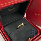 BRAND楓月 Cartier 卡地亞 B4088947 細版 K金 三色 三環戒 戒指 配件 飾品 #47
