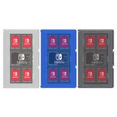 [哈GAME族]滿399免運費 可刷卡 日本 HORI 任天堂 Nintendo Switch 12+2遊戲收納盒 藍色 NSW-022