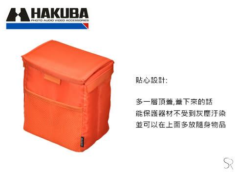 HAKUBA FOLDING INNER SOFT BOX C款 相機內袋 折疊收納防潑水 【黑/灰/橘】HA33659CN