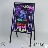 led電子熒光板廣告板手寫led廣告牌銀光夜光閃光發光寫字屏小黑板商用立式寫字板 NMS美眉新品