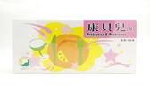 康貝兒(N) 乳酸菌 益生菌-超級BABY☆每周都會進貨喔  公司貨每盒90小包