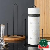 2個裝 廚房置物架餐桌卷紙架保鮮膜紙巾收納架【福喜行】