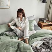 床包組‧北歐四件套水洗棉肌理紋床上用品1.5米床笠雙人標準床包4件組CC4089『麗人雅苑』