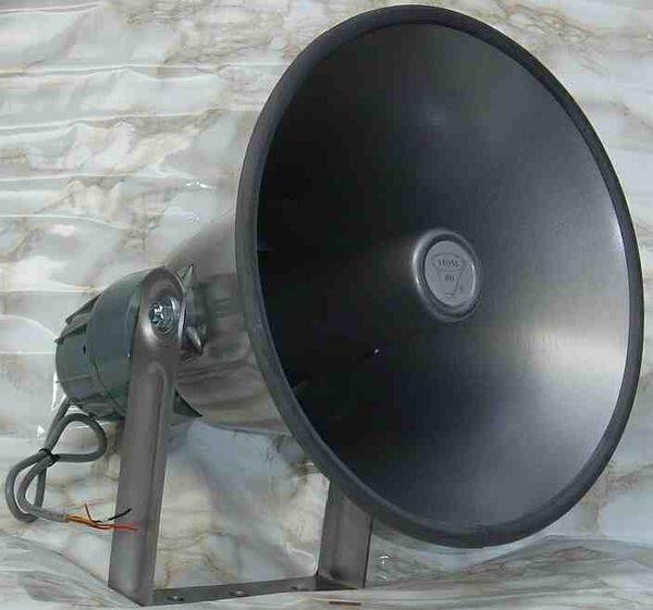 廣播設備 室外防水號角喇叭BS-35ML12吋 35W 100v選舉造勢必備 台製
