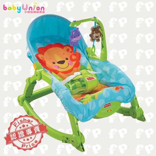 Fisher-Price費雪 - 可愛動物可攜式兩用震動安撫躺椅(搖椅)