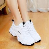 運動鞋 2021新款秋冬季小白鞋女百搭運動初中學生板鞋女跑步旅游球鞋韓版 萊俐亞