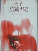 【書寶二手書T3/翻譯小說_GTN】吻了五個世紀_向慕華, 茱德.狄弗洛