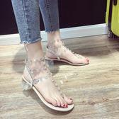 夾腳涼鞋 百搭透明韓版一字扣鉚釘粗跟夾趾水晶帶高跟鞋LJ10159『科炫3C』