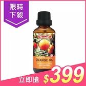 澳洲Ausgarden 澳維花園 甜橙精油(50ml)【小三美日】$420