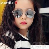 墨鏡 時尚兒童新款金屬框墨鏡女童防紫外線眼鏡男大童個性韓版太陽鏡 居優佳品