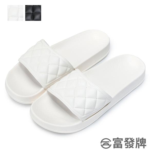 【富發牌】菱格壓紋寬帶拖鞋-黑/白 1SH18