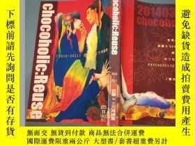二手書博民逛書店罕見CHOCOHOIIC:REUSE【2010——2011】日文漫畫Y13464
