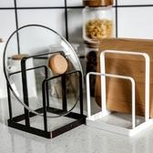 舍里日式創意鐵藝廚房用具菜板架砧板架廚房置物架家用磨砂瀝水架