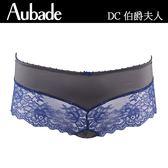Aubade-伯爵夫人S蕾絲平口褲(藍灰)DC