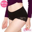 低腰無縫修飾褲(黑-L)7217