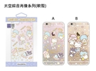 88柑仔店~ 三麗鷗 HELLO KITTY太空綜合肖像系列iPhone 7  4.7吋保護殼 手機殼 軟套
