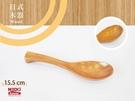 木質湯匙(原木色)- 15.5cm