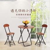 新年禮物-折疊桌餐桌家用小圓桌飯桌便攜式戶外擺攤桌手提桌陽台簡易小桌子wy
