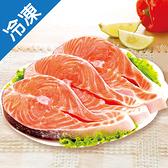 智利鮭切380~410g/包【愛買冷凍】