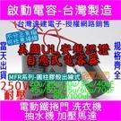 啟動電容50uF耐壓250V MFR圓膠殼出線電世界[1404-7]
